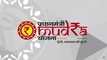 Mudra_Bank